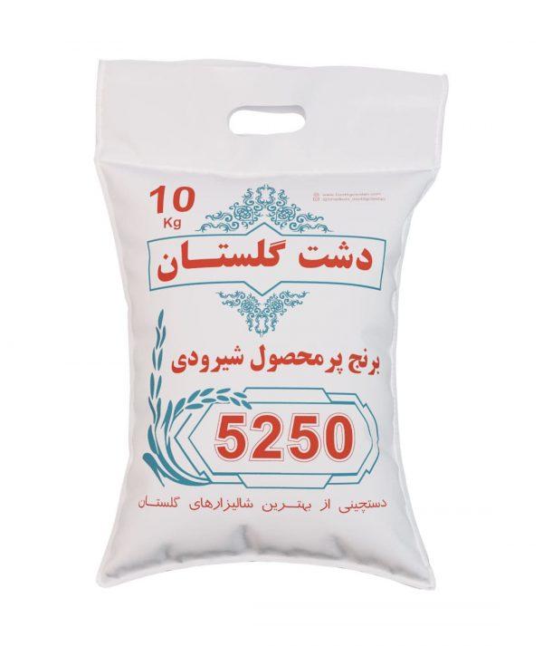 برنج پرمحصول شیرودی